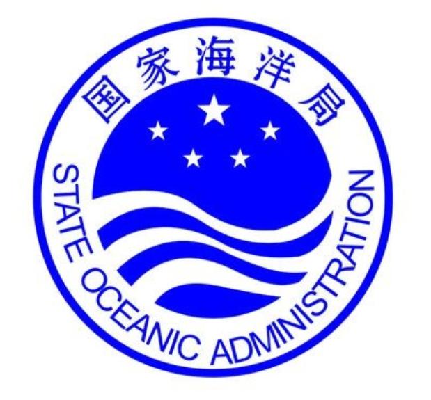 国家海洋局北海预报中心