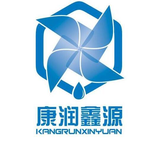 青岛鑫源环保集团有限公司