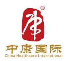 青岛中康国际医疗健康产业股份有限公司