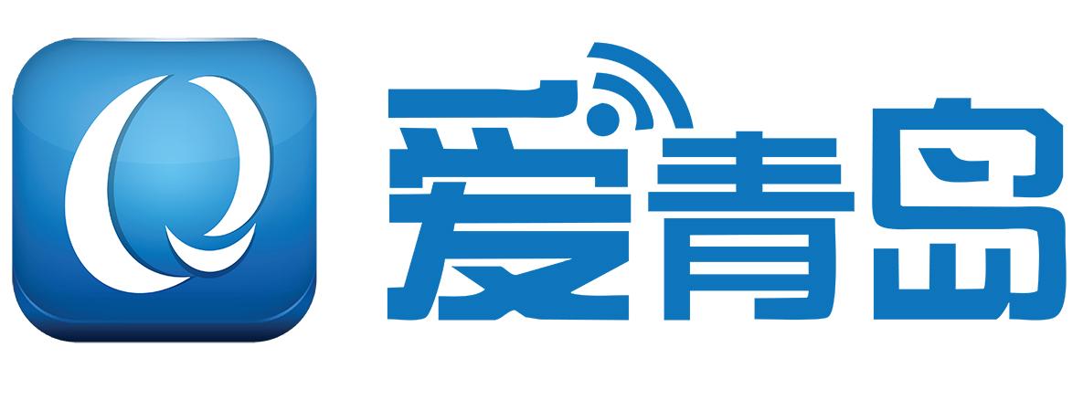 青岛市广播电视台